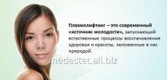 Плазмолифтинг PRP терапия