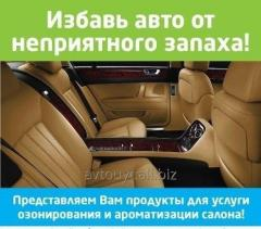 Removal of unpleasant smells in inside of the car.