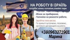 Трудоустройство в Израиле для мужчин и женщин, семейных пар. Консультация