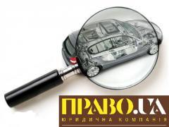 Експертна оцінка транспортних засобів Полтава