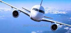 Авиабилеты на регулярный и чартерный рейсы