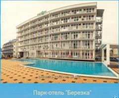 Курорт Коблево Парк-отель  Березка Beryozka Park Hotel