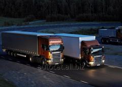 Delivery of goods Norway - Ukraine