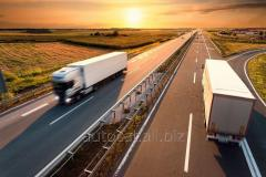 The international cargo transportation Montenegro