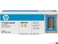 Service of gas station of a cartridge HP Q3962A HP