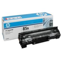 Service of gas station of a cartridge of HP CE285A