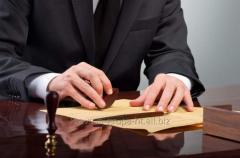 Реєстрація юридичної особи, державна реєстрація