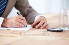 Реєстрація юридичних осіб (ТОВ,ПП) та ФОП Полтава