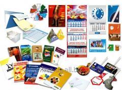 Услуги печати и изготовления полиграфической продукции