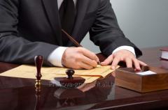 Pozovna of a zayav, grooves to court, an