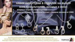 The cosmetic Company Farmasi (Farmasi), invites