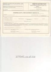 Medichna card out-patient sick form No. 025/ab