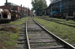 Certification of railway tracks. Kharkiv, Kharkiv