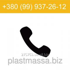 Molding polystyrene, molding of products from