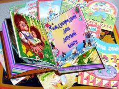 Изготовление детских книг с пайетками