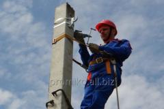 Электромонтажные услуги