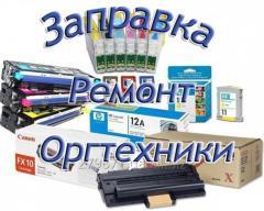 Ремонт КМА, Принтеров, МФУ - лазерные, струйные.