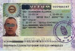 Шенгенская мультивиза ВЕНГРИЯ (Венгерский шенген)