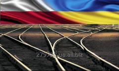 Poland - Ukraine. RAIL TRANSPORTATION