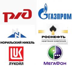 Поможем продать акции лукойл, транснефть, алроса, газпром, роснефть