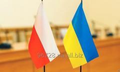 Запись в визовый центр Польши
