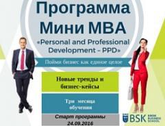 Program Mini-MVA