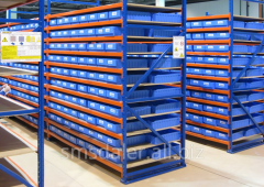 We produce racks under the order