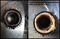 Rewind of electric motors