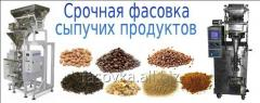Packing of granular materials