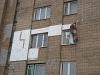 Утепление стен квартир в высотных домах