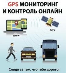 Мониторинг транспорта и системы GPS