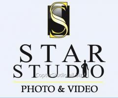 Фотостудия от Стар Студии