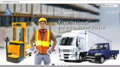 Logistic services (warehouse, transport) in