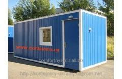 Аренда контейнеров бытовок и других модульных сооружений