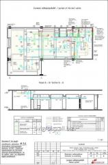 Designing of systems of an air conditioning