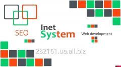 Разработка сайтов в Одессе