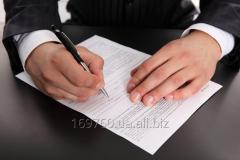 Modification of authorized documents
