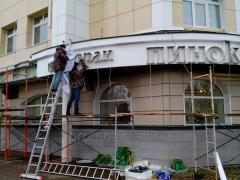 Реставрация и ремонт рекламных вывесок, лайтбоксов