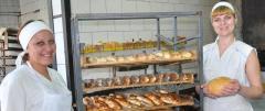 Трудоустройство в Чехии Работницы на хлебопекарню