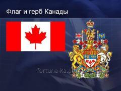 Иммиграция в Канаду получение ВНЖ, ПМЖ