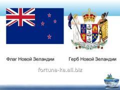 Иммиграция в Новую Зеландию, получение ПМЖ