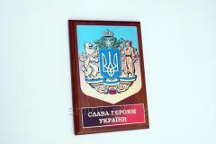 Engraving and printing of diplomas, plates