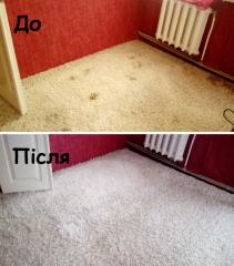 Химчистка ковров с длинным ворсом в Черкассах