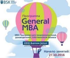 General MVA program. Beginning of occupations