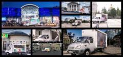 Advertizing on transport