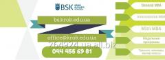 BSK invites to the Open Day!!!