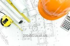 Обмеры зданий и сооружений