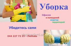 Office cleaning services Daily