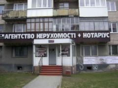 Недвижимость в Луцке и Волынской области