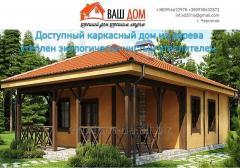 Будівництво пасивних будинків